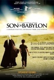 Son of Babylon (2009) Iban Babil, ابن بابل