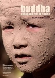 Buda As Sharm Foru Rikht (2007) Buddha Collapsed Out of Shame