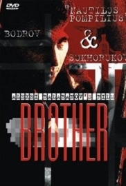 Brat (1997) Brother, Брат