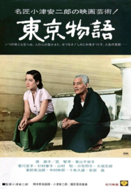 Tôkyô Monogatari (1953)