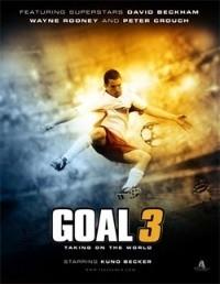 Goal! III (Video 2009) Goal 3