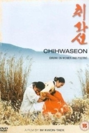 Chihwaseon (2002) Strokes of Fire