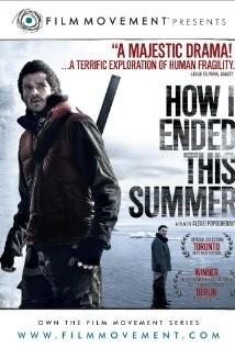 Kak ya provel etim letom (2010) How I Ended This Summer