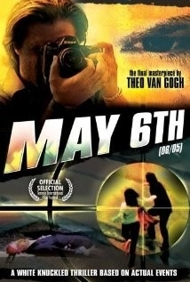 06/05 (2004) 0605 - De Film