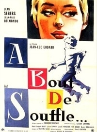 À Bout de Souffle (1960) Breathless