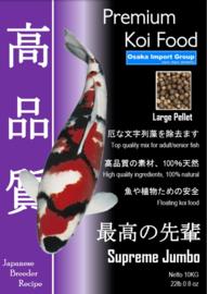 Premium Koi Food - Supreme Jumbo 10KG