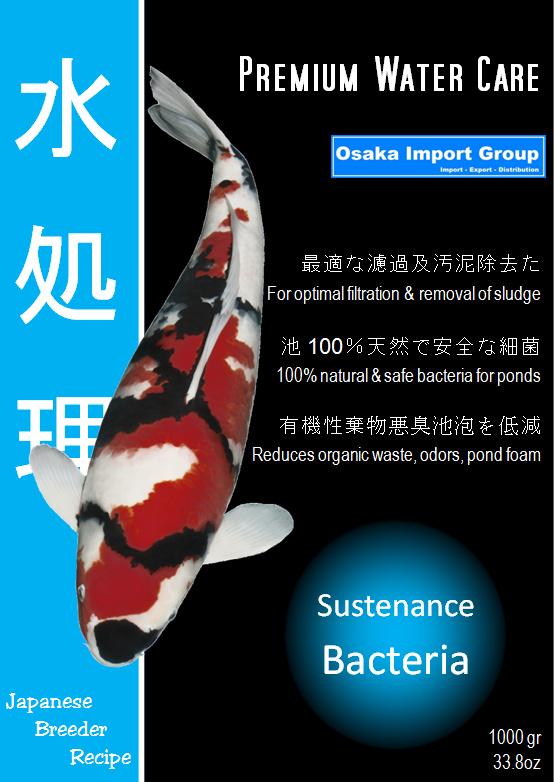Premium Watercare Sustenace Bacteriën 1000gr