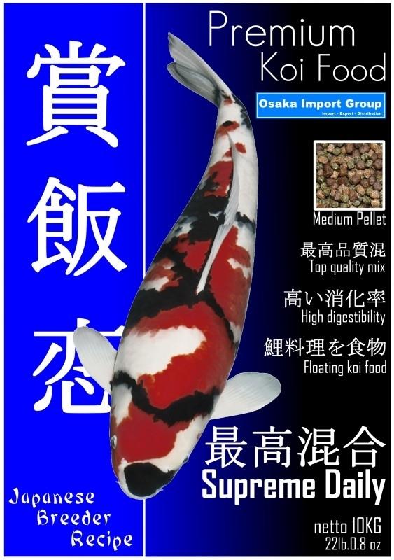 Premium Koi Food - Supreme Daily 10KG
