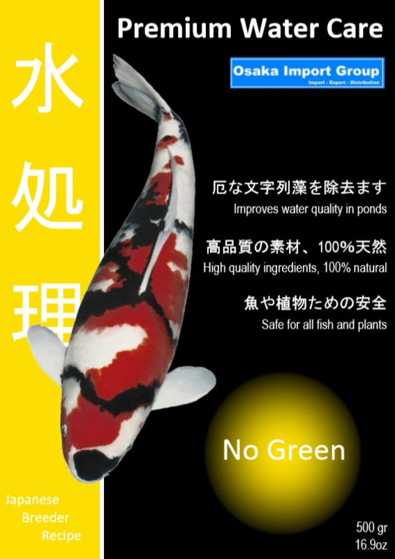 Osaka Premium Watercare No Green 500gr
