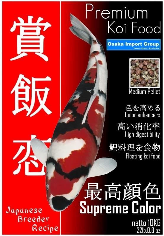 Premium Koi Food - Supreme Color 10KG