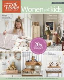 Ariadne at Home.  Special Wonen met Kids 2021