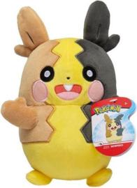 Pluche Pokémon: Morpeko 20 cm
