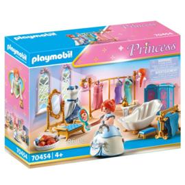 Playmobil 70454 Princess Kleedkamer