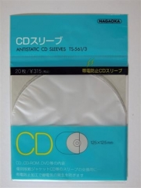 Nagaoka TS-561/3 ANTI-STATIC CD SLEEVES (20 STUKS)