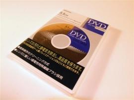 Nagaoka DVL-803 DVD Lens Cleaner / DVD-lensreiniger