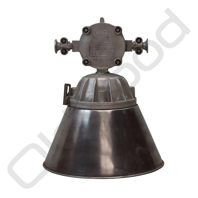 Industrial lamp - Kaz polished
