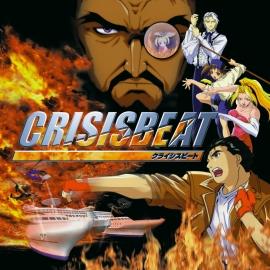 Crisisbeat zonder boekje (PS1 tweedehands game)