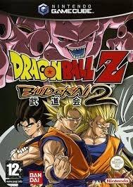 Dragon Ball Z Budokai 2 (Gamecube used game)