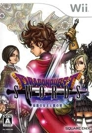 Dragon Quest Swords (wii used game)