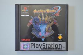 Battle Arena Toshinden Platinum (PS1 tweedehands game)