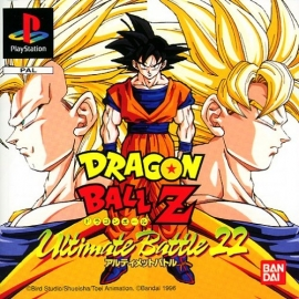 Dragon ball z Ultimate battle 22 zonder boekje game only(PS1 tweedehands game)
