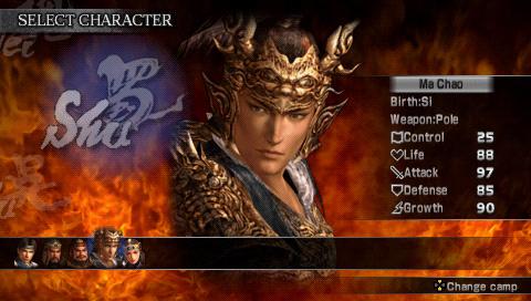 Dynasty Warriors (psp tweedehands game)