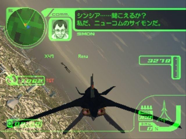 Ace Combat 3 Electrosphere psx (ps1 tweedehands game)