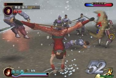 Dynasty Warriors 2 (PS2 Used Game)