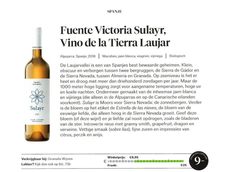 Reservering entree Zomerproeverij Granada Wijnen op 21 juni a.s. in Utrecht