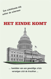 Het Einde Komt  ( A.Jan Marcussen )