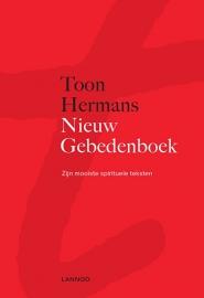 Toon Hermans: Nieuw gebedenboek