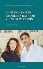 Duizend-en-één manieren om Jood of Moslim te zijn