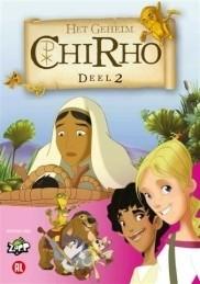 Chi Rho deel 2