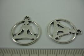 [ 1273 ] Bedel Zen 20 mm. Zilverkleur metaal, per stuk