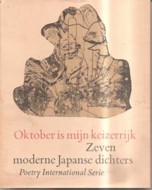Poetry International: Zeven moderne Japanse dichters