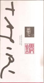 Tajiri: Portretten van -