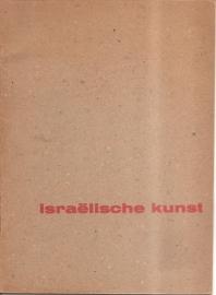 Catalogus Stedelijk Museum 126: Israëlische kunst