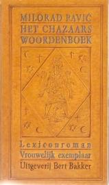 Pavic, Mirorad: Het Chazaars Woordenboek (vrouwelijk exemplaar) .