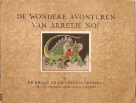 Arretje Nof  deel III (Serie Johan Fabricius)