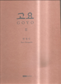 Chungshik, Han: Goyo