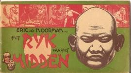 """Eric de Noorman deel 07: """"Het Rijk van het Midden""""."""
