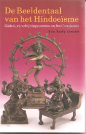 Jansen, E.R.: De Beeldentaal van het Hindoeïsme