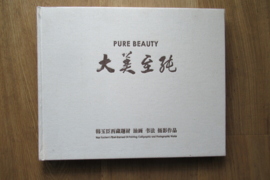 Yuchen, Han: Pure Beauty