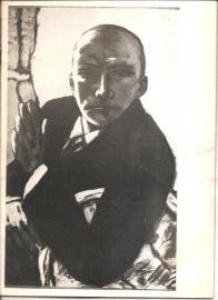 Catalogus Stedelijk Museum 084: Max Beckmann