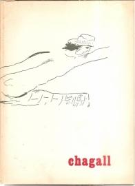"Catalogus Stedelijk Museum 156: ""Chagall""."