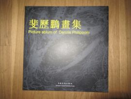 Philipoom, Dennis: Picture ablum of -