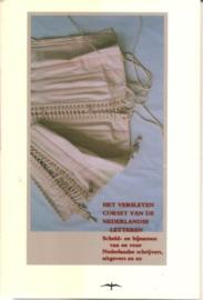 """Joustro, Arendo (samenstelling): """"Het versleten corset van de Nederlandse Letteren"""""""