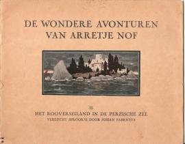 Arretje Nof  deel II (Serie Johan Fabricius)
