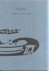 Tsitsipas, Vasilis