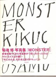 """Osamu, Kikuchi: """"Monster""""."""